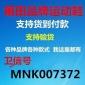 莆田鞋Air Force 1 空�1�毛�qlogo休�e板鞋 823511-106